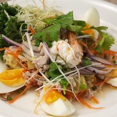 料理メニュー写真焼き茄子サラダ