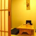 完全個室が充実。ゆっくり流れる時間をお過ごし下さい。