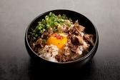 ラーメン こがね家 京都アバンティ店のおすすめ料理2