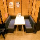 京らーめん 糸ぐるま 関内マリナード店の雰囲気2