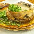 料理メニュー写真大ホタテ貝焼