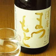 横浜で飲食を楽しむ皆様へ日本酒の魅力を届けていきます