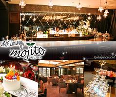 Bar Lounge Mojitoの写真