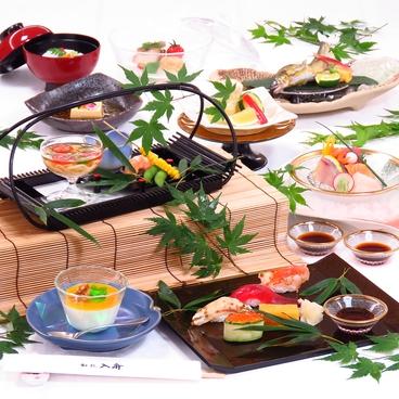 銀座キャピタルホテル 宴会場のおすすめ料理1