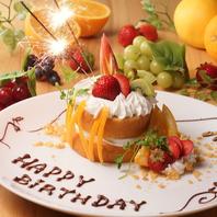 【要予約】サプライズケーキご用意いたします!