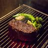 薪焼きステーキ FORNOのおすすめポイント1
