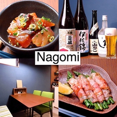 Nagomi なごみの写真