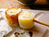 野武士 和歌山のおすすめ料理2