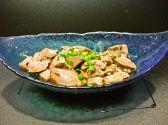 串喜のおすすめ料理2