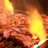 甚目寺ホルモンのおすすめ料理3