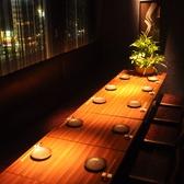 テーブル完全個室。プライベートで居心地◎