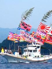 漁師居酒屋 脇田丸 奄美店の写真