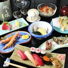 寿司割烹 船正 ふなまさのおすすめ料理1