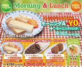 亜熱帯 四軒家店のおすすめ料理3