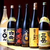 《単品飲み放題1,500円~》プレミアムモルツも飲めるお得な単品飲み放題を2時間1,500円~ご用意しています!また、3時間は2,000円・時間無制限ですと2,500円でご提供!梅酒や日本酒・ワイン等をお得な飲み放題でお楽しみください♪中野で美味しいお酒と料理を楽しむのなら鶏料理専門店の「とりいちず」がおすすめ☆