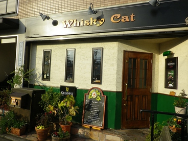Whisky Cat ウィスキーキャット 中百舌鳥の雰囲気1
