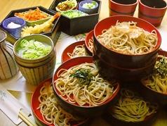 和食麺処 サガミ 富山高岡店イメージ