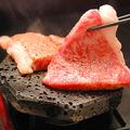 料理メニュー写真厳選石垣牛の溶岩焼き(石垣牛の上カルビ)