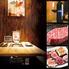 焼肉 肉縁 新宿東口歌舞伎町店のロゴ