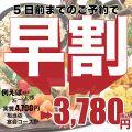 魚民 大宮東口駅前店のおすすめ料理1
