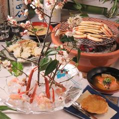 鬼無里村のおすすめ料理1