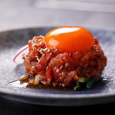焼肉会席 舌牛 銀座店のおすすめ料理1