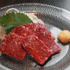 料理メニュー写真熊本直送馬刺し