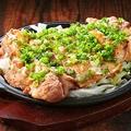 料理メニュー写真葱塩チキングリル