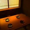 完全個室で大人の宴を…堀ごごたつ個室で贅沢な時間をお過ごしいただけます。