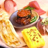 元祖ぶっち切り寿司 魚心 河原町店のおすすめ料理3