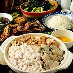 魚卵の台所 うおらん 刈谷店のコース写真