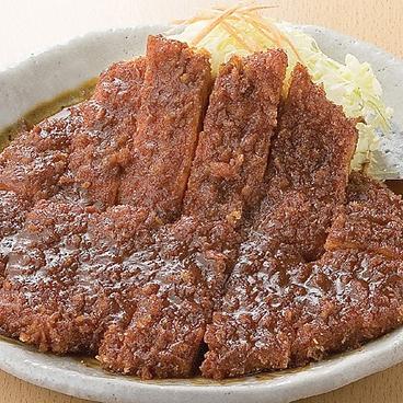 矢場とん 名古屋駅名鉄店のおすすめ料理1