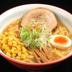 麺屋 蓮 れんのおすすめ料理3