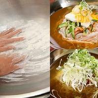 ハラペコ特製手打ち冷麺