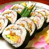 鮨処 たつみのおすすめ料理3