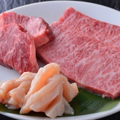 焼肉市場 八王子店のおすすめ料理2