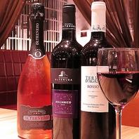 ワインは赤・白・ロゼ・泡と約30種!1600円(税抜)~♪