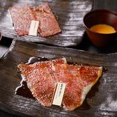 焼肉会席 舌牛 銀座店のおすすめ料理3