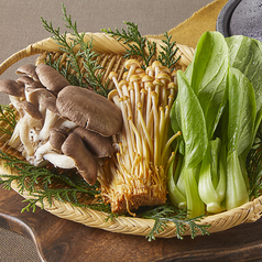 【9・10月限定】鍋野菜