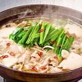 料理メニュー写真こく旨!博多風もつ鍋 ※牛骨スープ・醤油・味噌からお選び下さい