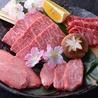 焼肉市場 八王子店のおすすめポイント3