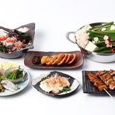 七十二 しちじゅうに 富山のおすすめ料理3