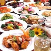 りぼう 李房のおすすめ料理3