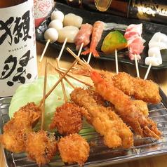 笑吉 梅田本店のおすすめ料理1