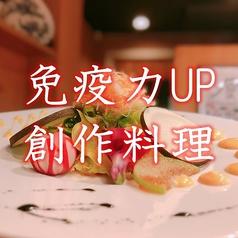 川村料理平 御幸町店のおすすめ料理1
