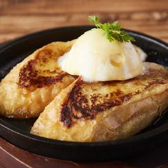 鉄板フレンチトースト~バニラアイス添え~