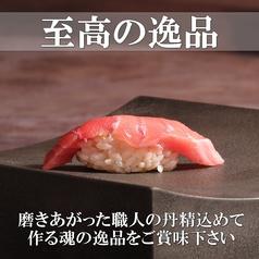 お寿しと天ぷらのお店 おふねさんのおすすめ料理1