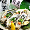 料理メニュー写真石巻直送新鮮生牡蠣