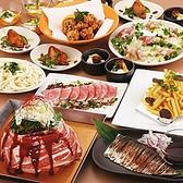 土間土間 江坂店のおすすめ料理2