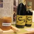 【醤油の試飲】当店で使用している「松野醤油」の試飲ができます!是非お試しください♪